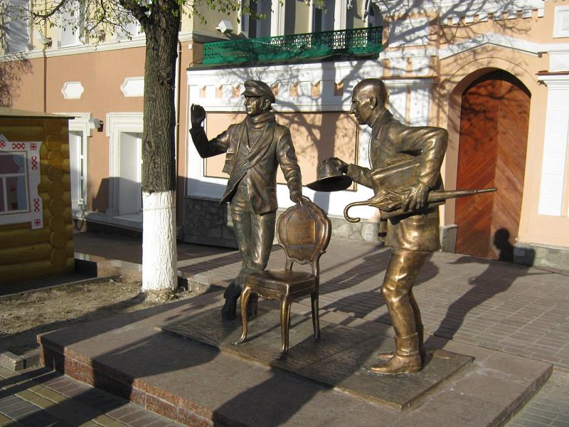 Герои 12 стульев в Чебоксарах