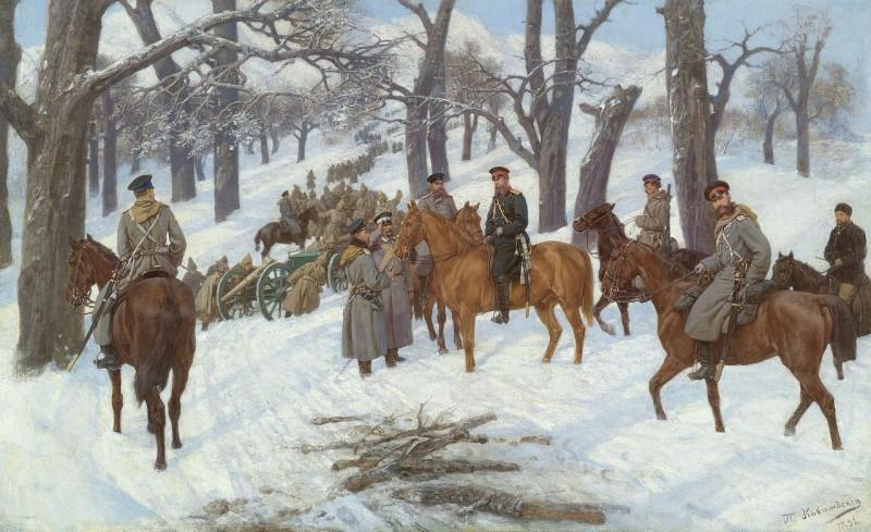 Армия Гурко на горном марше 1877-1878 г.г.