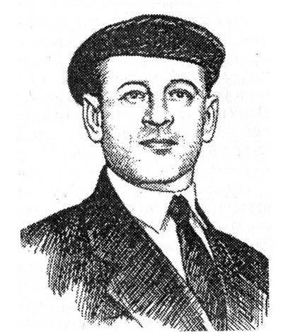 Г.Е. Котельников