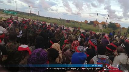 Фото, опубликованное информационным агентством Amaq, как сообщается, показывает боевиков ИГИЛ в Пальме