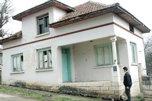 дом Тодорова теперь заброшен