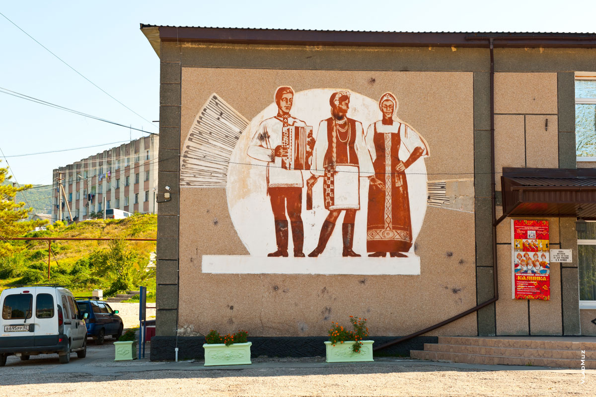 Крым, село Терновка, Дом Культуры