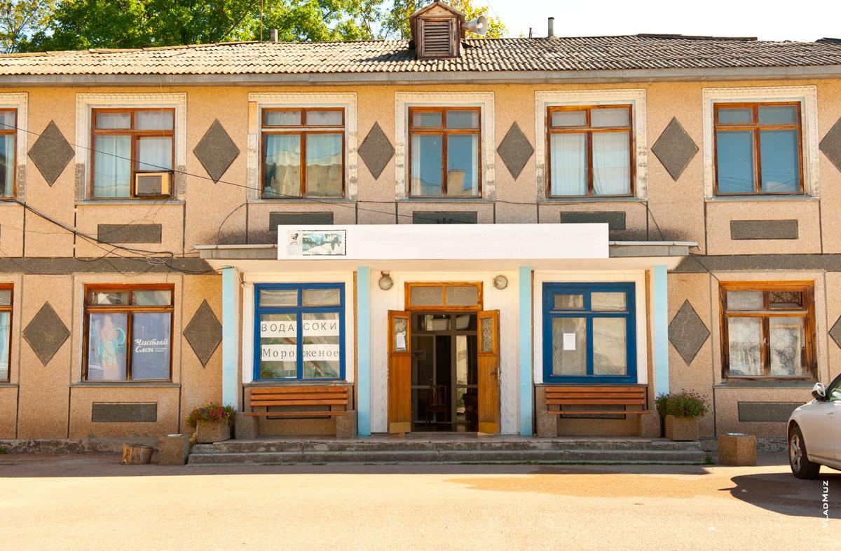 Крым, село Терновка