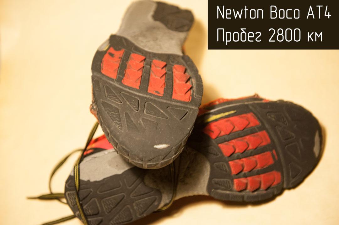 Кроссовки Newton Boco AT4, пробег 2800 км