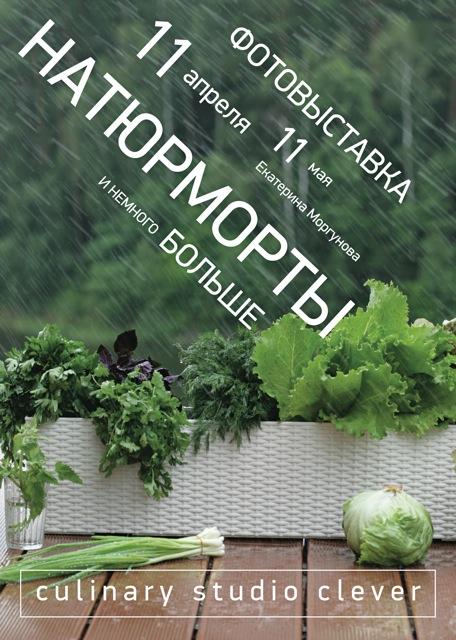 poster_morgunova