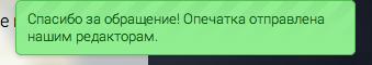 Снимок экрана 2014-08-23 в 16.46.42