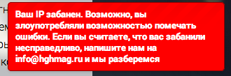Снимок экрана 2014-08-23 в 16.45.49