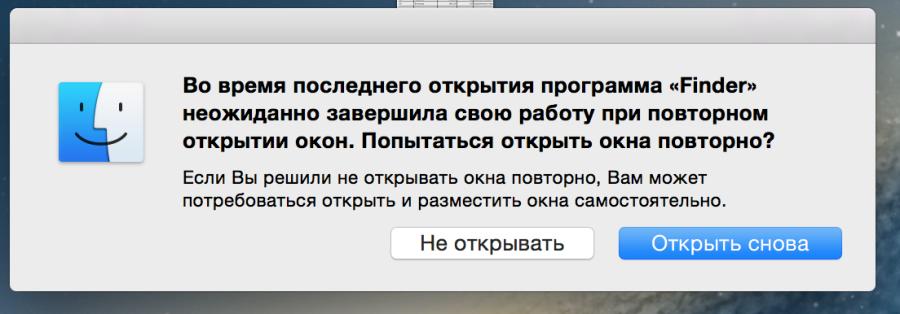 Снимок экрана 2014-11-06 в 23.27.39