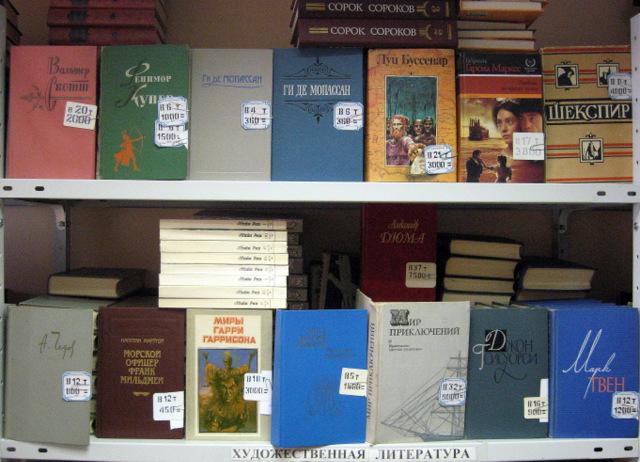 книги_5