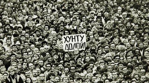 Петербург, август 91-го.