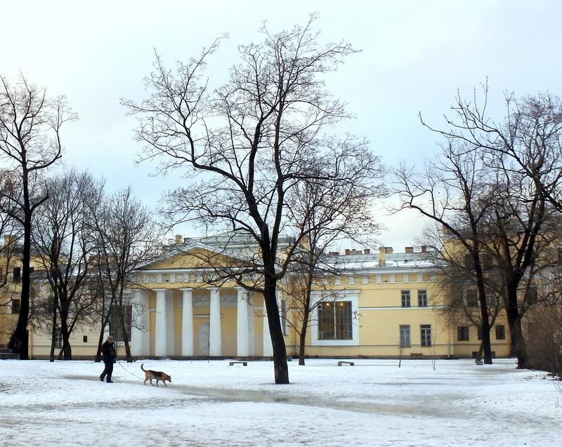 Академический сад