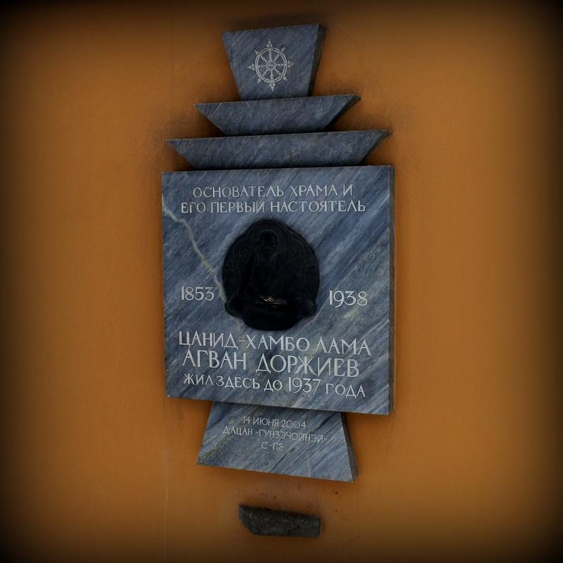 Памяти основателя храма