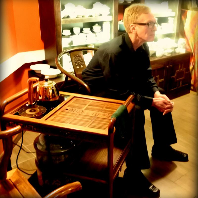 Иван Воропаев в чайной студии
