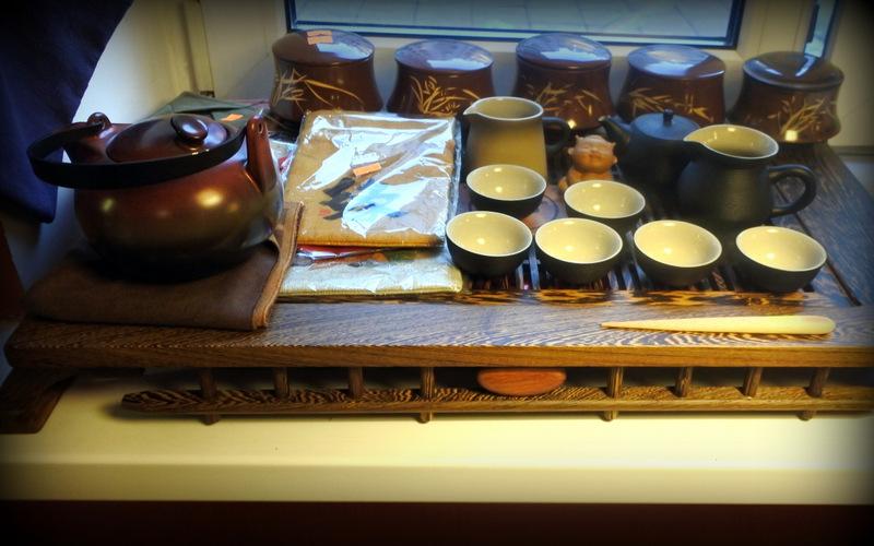 Всё для чайной церемонии