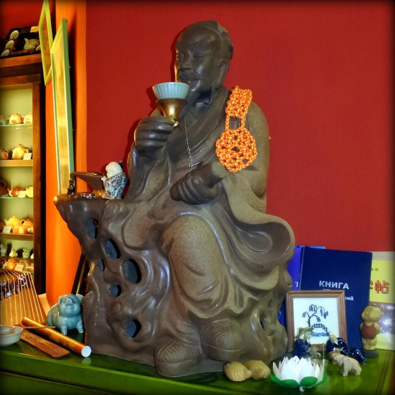 Лу Юй, автор Чайного канона