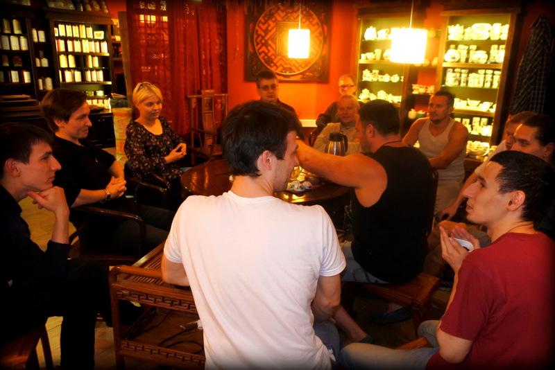 В чайном клубе