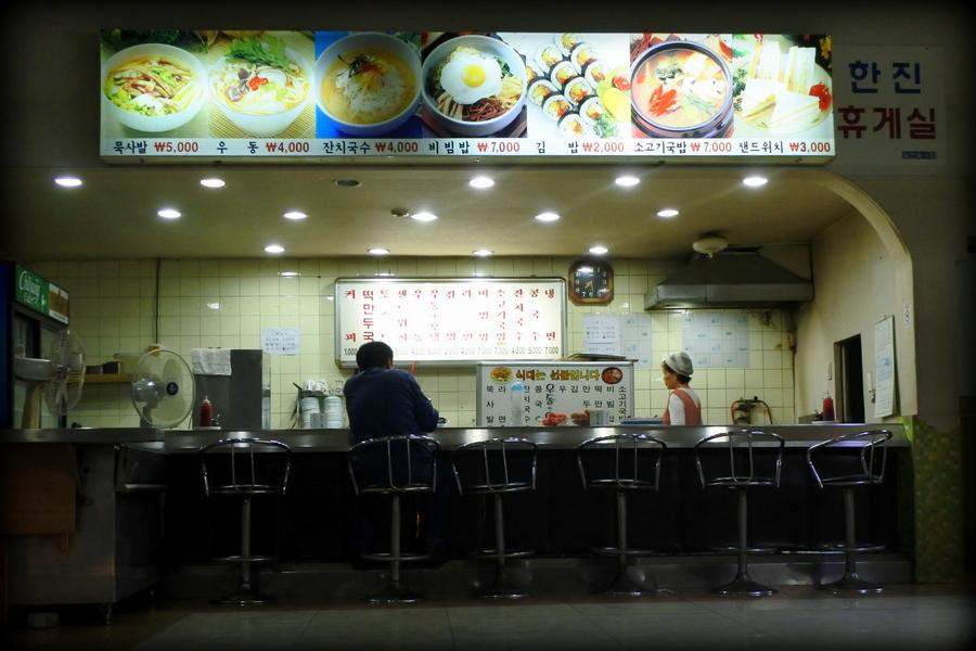кафе автобусного вокзала в Восточном Тэгу