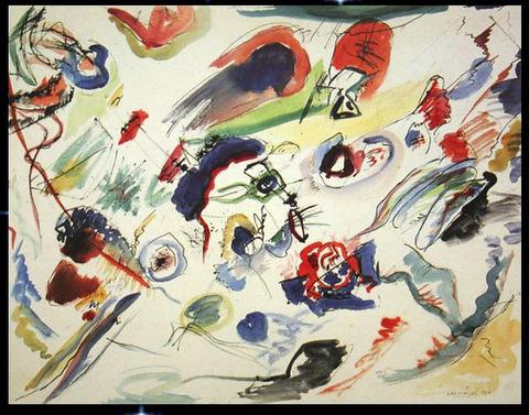 0017-017-Pervaja-abstraktnaja-akvarel
