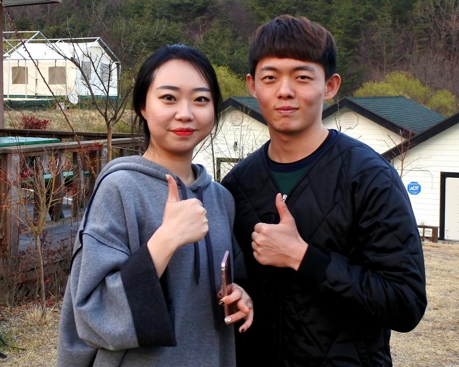 Ким Че Ён и Пак Хюи Мин