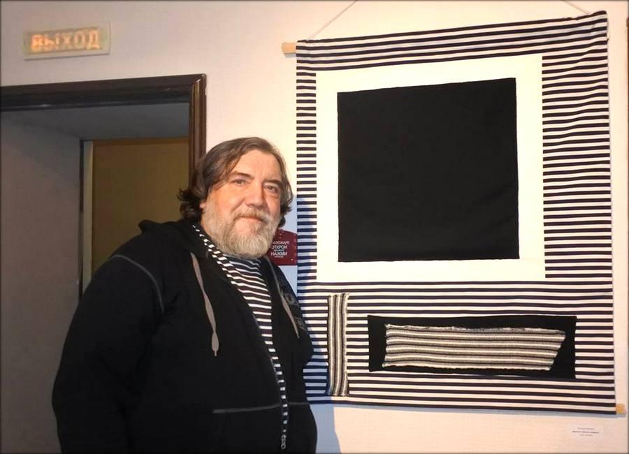 Дуализм чёрного квадрата