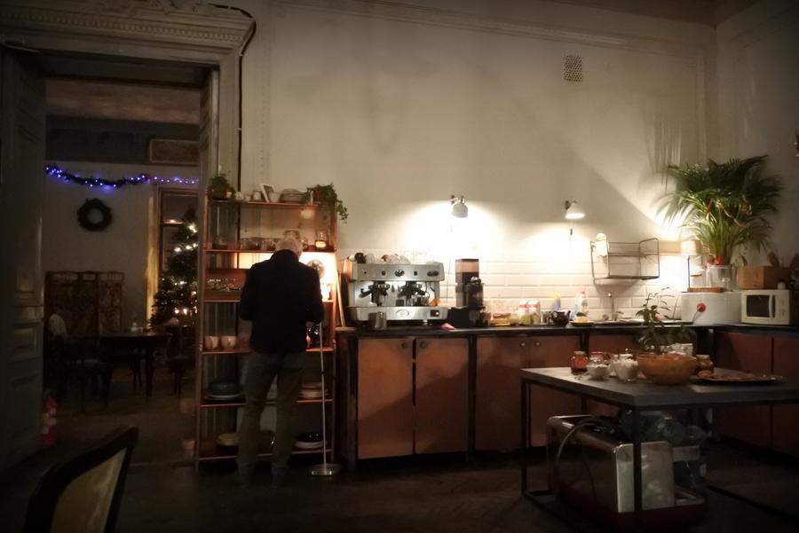 Цифербург. Кухня