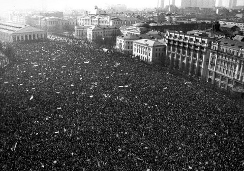 Москва. Август 91-ого