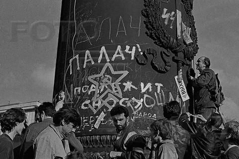 Москва. Август 91 г.