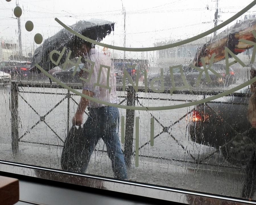 Дождь_3