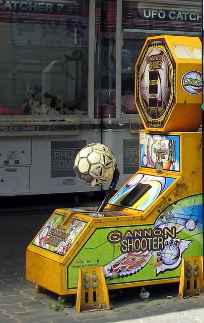 Южная Корея. Спортивный автомат
