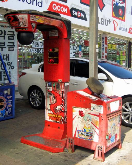 Южная Корея. Уличный тренажёр для отработки ударов руками и ногами