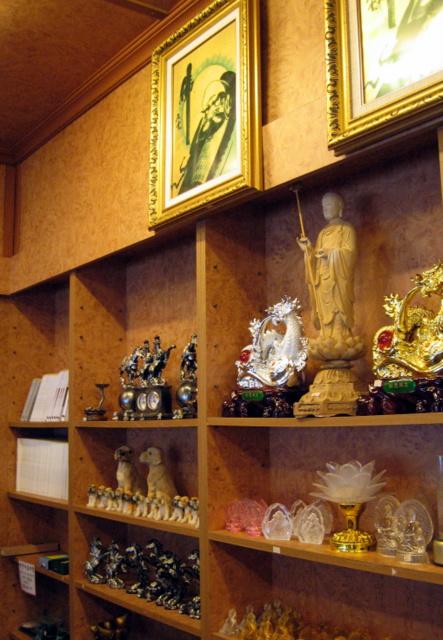 В буддийской лавке