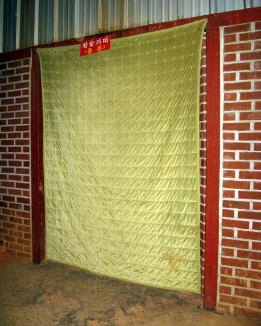 Корейская традиционная сауна. Вход