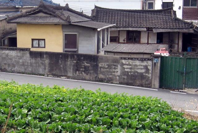 Деревня Нэрири