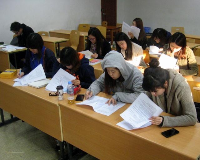 Корейские студенты