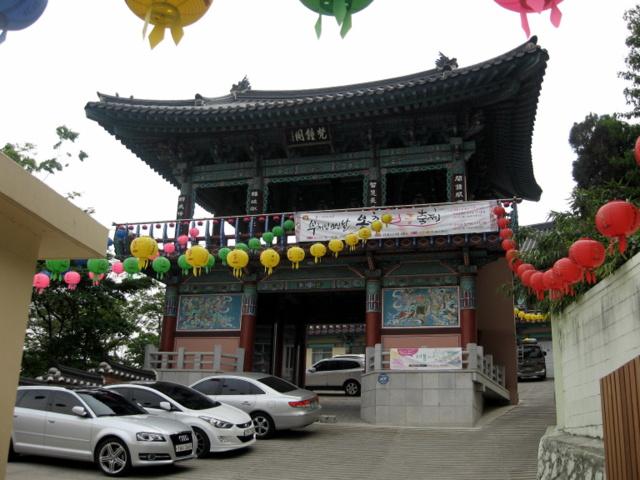 ворота монастыря Собонса
