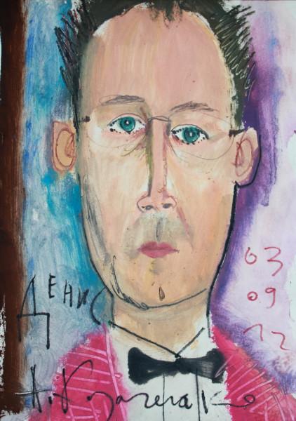 Рисунок Алексея Казаченко