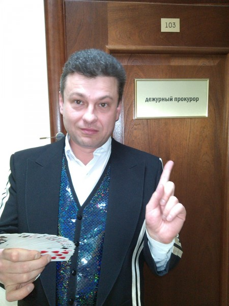 Фокусник Черкасов