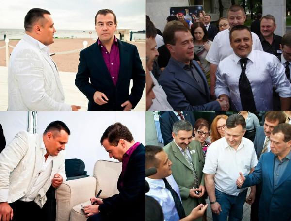 Медведев и фокусы