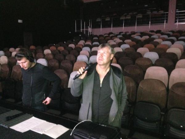 Театр Todes Аллы Духовой