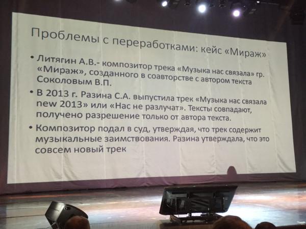 Лекция Елены Шерстобоевой