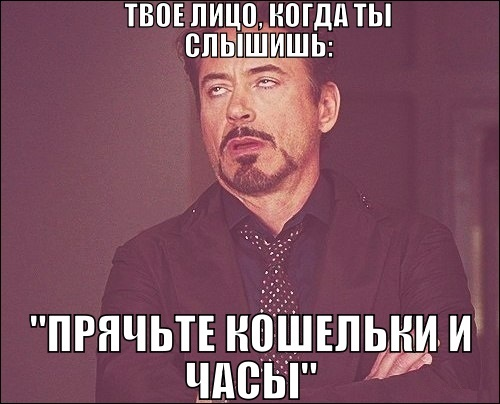 Мем фокусника