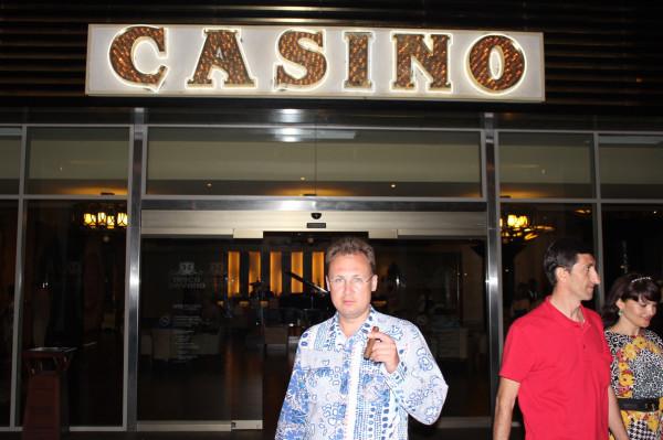 Омраченный вечер в казино