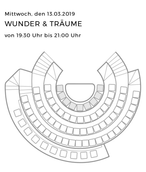 План театра