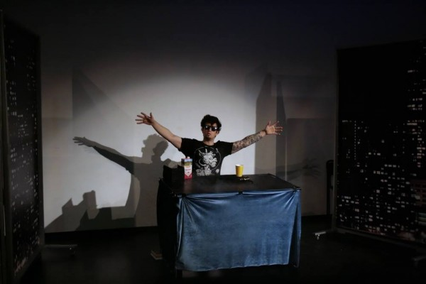 Авангардный иллюзионист