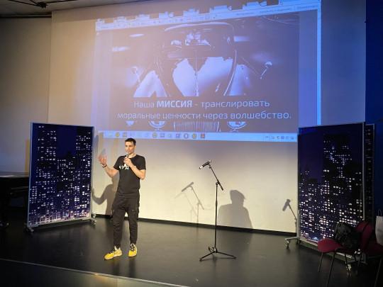 Илья Ларионов рассказывает о миссии фокусников