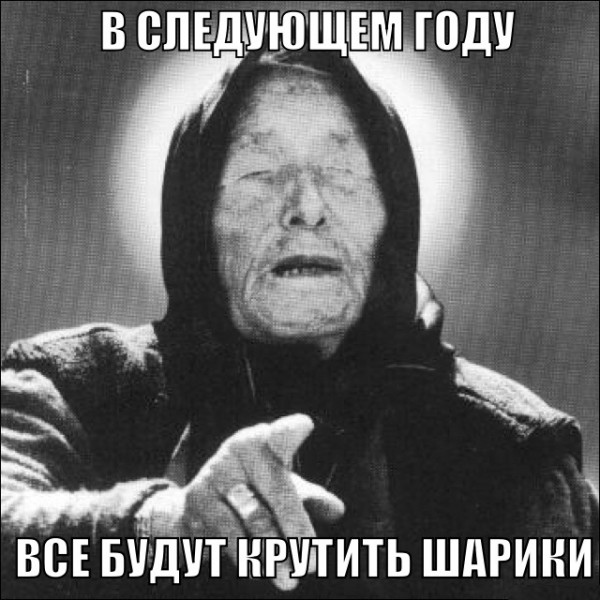 Мем косяк