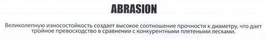 rybalka-statyi-sufix-3_resize