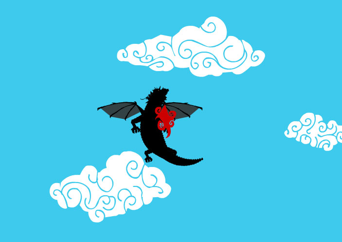 Дракон такой дракон