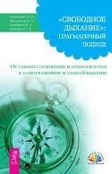 book_obl_min