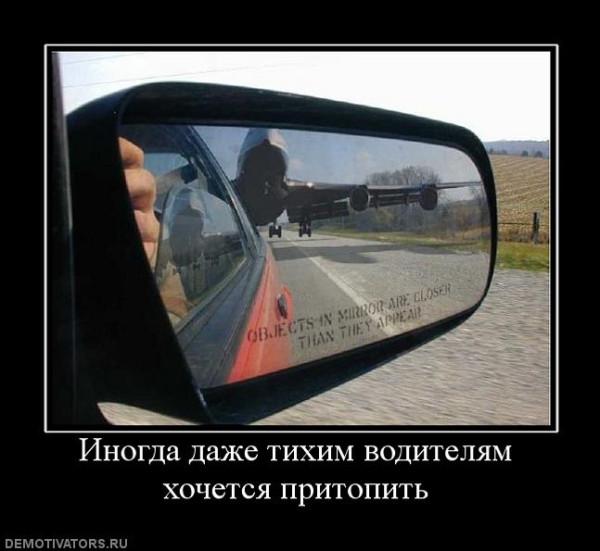 Картинки для водителей с надписями, картинки